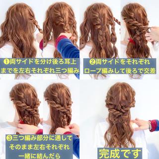 フェミニン デート ヘアアレンジ ハーフアップ ヘアスタイルや髪型の写真・画像