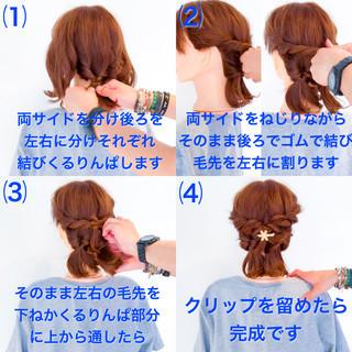 簡単ヘアアレンジ ロング ショート ヘアアレンジ ヘアスタイルや髪型の写真・画像