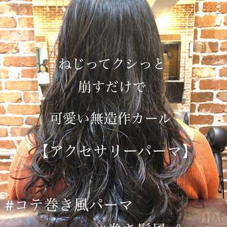 アンニュイほつれヘア ナチュラル 外国人風 デジタルパーマ ヘアスタイルや髪型の写真・画像