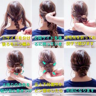 ロング 三つ編み エレガント アップスタイル ヘアスタイルや髪型の写真・画像