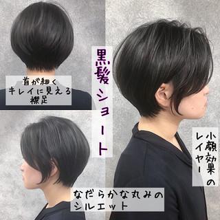 マッシュ 縮毛矯正 黒髪 銀座美容室 ヘアスタイルや髪型の写真・画像