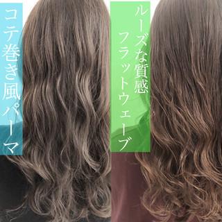 ヘアスタイル ゆるふわパーマ ロング アッシュ ヘアスタイルや髪型の写真・画像