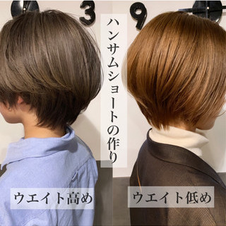 ハンサムショート ショートヘア フェミニン ショートボブ ヘアスタイルや髪型の写真・画像