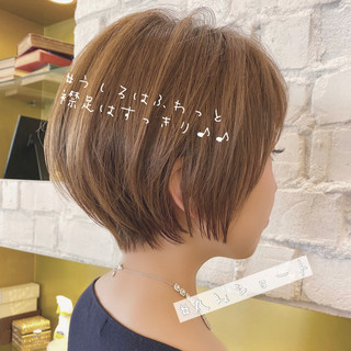 ショートヘア ハイトーン ショート 丸みショート ヘアスタイルや髪型の写真・画像