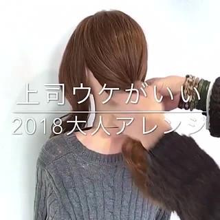 フェミニン デート オフィス アウトドア ヘアスタイルや髪型の写真・画像