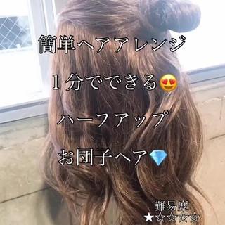簡単スタイリング ハーフアップ 簡単ヘアアレンジ ロング ヘアスタイルや髪型の写真・画像