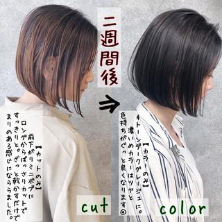 耳掛けショート 縮毛矯正 銀座美容室 ナチュラル ヘアスタイルや髪型の写真・画像