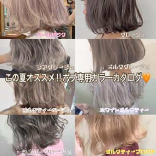 バレイヤージュ ミルクティーベージュ ボブ 簡単ヘアアレンジ ヘアスタイルや髪型の写真・画像