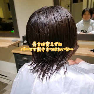 ミニボブ ショート ウルフカット ショートボブ ヘアスタイルや髪型の写真・画像