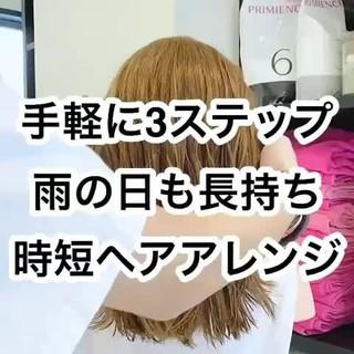くるりんぱ ヘアセット ヘアアレンジ フェミニン ヘアスタイルや髪型の写真・画像