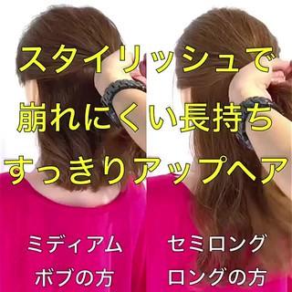 ヘアアレンジ オフィス デート 簡単ヘアアレンジ ヘアスタイルや髪型の写真・画像