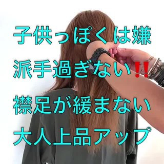 フェミニン 涼しげ 簡単ヘアアレンジ ヘアアレンジ ヘアスタイルや髪型の写真・画像 ヘアスタイルや髪型の写真・画像