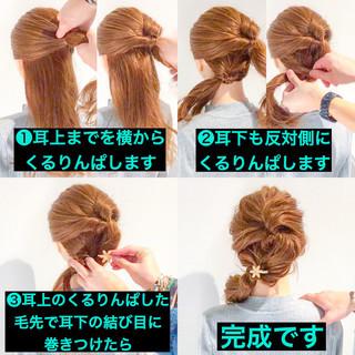ヘアアレンジ デート ロング オフィス ヘアスタイルや髪型の写真・画像 ヘアスタイルや髪型の写真・画像