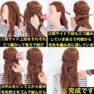 ハーフアップ ヘアアレンジ ロング アウトドア ヘアスタイルや髪型の写真・画像