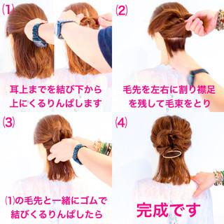 簡単ヘアアレンジ ヘアアレンジ ショート フェミニン ヘアスタイルや髪型の写真・画像