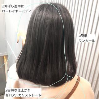 グレージュ 髪質改善 ミディアム ナチュラル ヘアスタイルや髪型の写真・画像