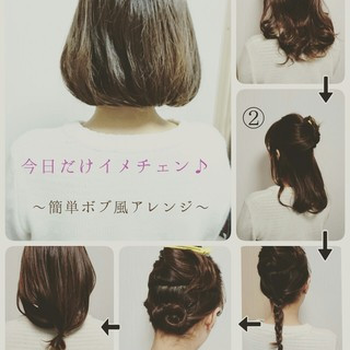 外国人風 ヘアアレンジ 三つ編み 簡単ヘアアレンジ ヘアスタイルや髪型の写真・画像 ヘアスタイルや髪型の写真・画像