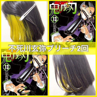 ヘアカラー エメラルドグリーンカラー ピンクラベンダー インナーカラー ヘアスタイルや髪型の写真・画像
