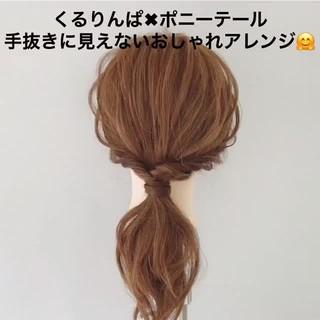 簡単ヘアアレンジ ヘアアレンジ ポニーテール ナチュラル ヘアスタイルや髪型の写真・画像