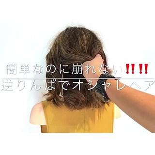 フェミニン 簡単ヘアアレンジ 色気 アウトドア ヘアスタイルや髪型の写真・画像