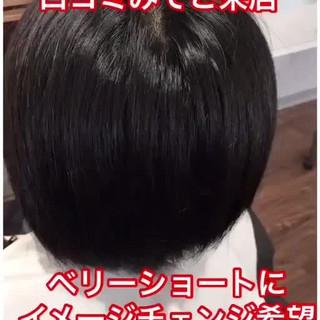 ゆるふわパーマ パーマ 無造作パーマ 髪質改善カラー ヘアスタイルや髪型の写真・画像