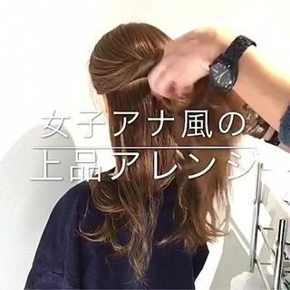 エレガント ヘアアレンジ 簡単ヘアアレンジ セミロング ヘアスタイルや髪型の写真・画像