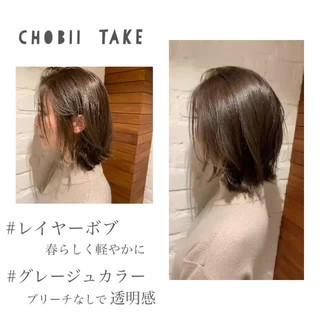 インナーカラー ミディアム 切りっぱなしボブ ナチュラル ヘアスタイルや髪型の写真・画像