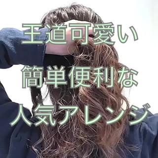 簡単ヘアアレンジ ハーフアップ ヘアアレンジ フェミニン ヘアスタイルや髪型の写真・画像