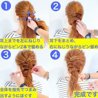 上品 ロング エレガント 簡単ヘアアレンジ ヘアスタイルや髪型の写真・画像