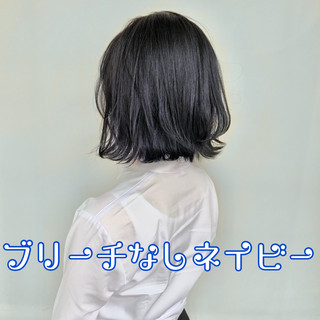 ヘアアレンジ ボブ 成人式 ガーリー ヘアスタイルや髪型の写真・画像