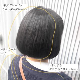 前髪 グレージュ 縮毛矯正 髪質改善 ヘアスタイルや髪型の写真・画像