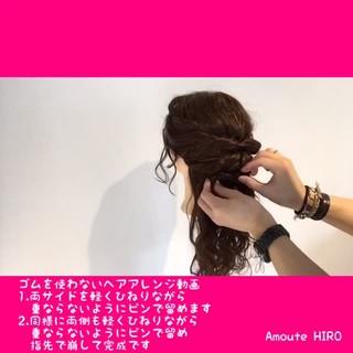 波ウェーブ 簡単ヘアアレンジ ゆるふわ エレガント ヘアスタイルや髪型の写真・画像