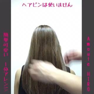 時短 ナチュラル ロング デート ヘアスタイルや髪型の写真・画像