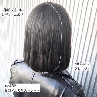 髪質改善 縮毛矯正 前髪 グレージュ ヘアスタイルや髪型の写真・画像