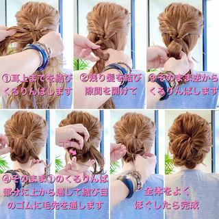 エレガント セルフヘアアレンジ ロング 簡単ヘアアレンジ ヘアスタイルや髪型の写真・画像