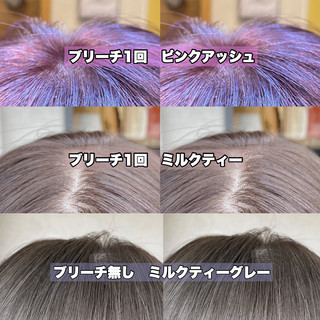 インナーカラー 切りっぱなしボブ ピンクアッシュ ナチュラル ヘアスタイルや髪型の写真・画像