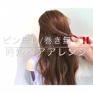 アウトドア ヘアアレンジ リラックス 色気 ヘアスタイルや髪型の写真・画像