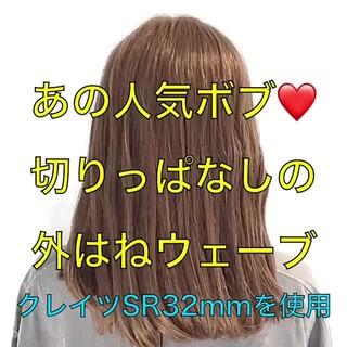 フェミニン 巻き髪 外ハネ ヘアアレンジ ヘアスタイルや髪型の写真・画像