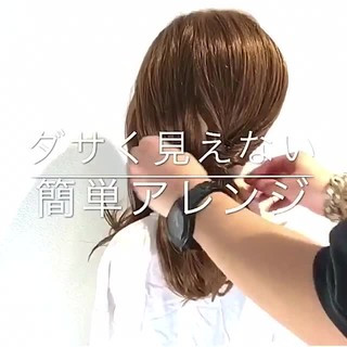 簡単ヘアアレンジ デート アウトドア セミロング ヘアスタイルや髪型の写真・画像