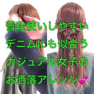 フェミニン 三つ編み デート 簡単ヘアアレンジ ヘアスタイルや髪型の写真・画像