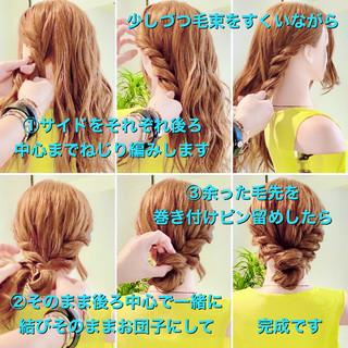 お団子アレンジ アップスタイル ロング お団子ヘア ヘアスタイルや髪型の写真・画像