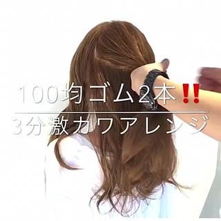 デート アウトドア ヘアアレンジ エレガント ヘアスタイルや髪型の写真・画像