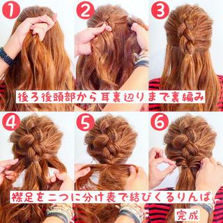 女子会 夏 色気 ロング ヘアスタイルや髪型の写真・画像