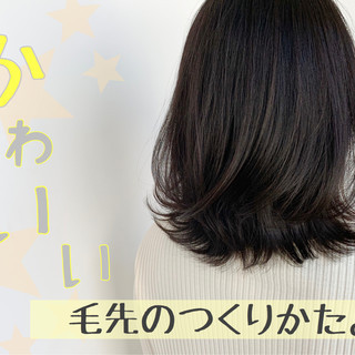 コスメ・メイク 黒髪 ミディアム 切りっぱなしボブ ヘアスタイルや髪型の写真・画像