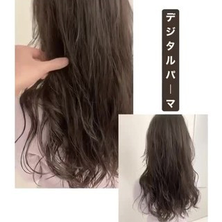 ナチュラルデジパ ロング ナチュラル パーマ ヘアスタイルや髪型の写真・画像