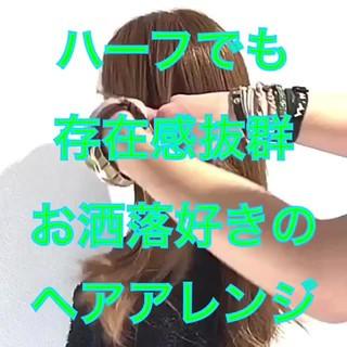 デート ハーフアップ ヘアアレンジ フェミニン ヘアスタイルや髪型の写真・画像
