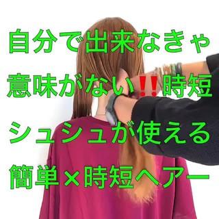 フェミニン ヘアアレンジ オフィス 簡単ヘアアレンジ ヘアスタイルや髪型の写真・画像