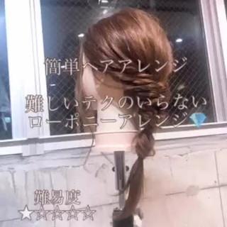 ナチュラル ヘアアレンジ ポニーテールアレンジ セルフヘアアレンジ ヘアスタイルや髪型の写真・画像