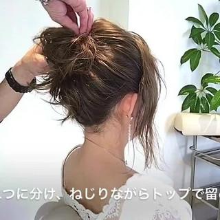 お団子 女子会 フェミニン アウトドア ヘアスタイルや髪型の写真・画像