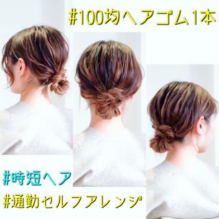 オフィス デート フェミニン ロング ヘアスタイルや髪型の写真・画像 ヘアスタイルや髪型の写真・画像